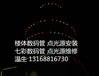 广州LED数码管高空安装LED数码管高空维修