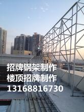 广州大型户外广告工程制作,户外广告制作安装