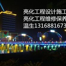LED亮化灯具安装,LED点光源护护栏管投光灯安装,广州亮化工程施工