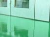 江苏徐州环氧地坪漆我们的产品可以质保五年