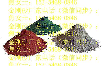 淄博淄川大咖给你谈谈金刚耐磨砂的那些事儿