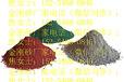 淄博淄川耐磨地坪金刚砂跟西卡比质量