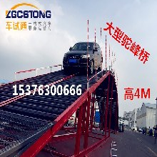 车试通汽车专业试驾道具—高架桥4m
