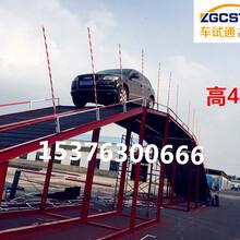 彩虹桥、高架桥、驼峰、侧坡等专业汽车试驾道具