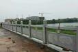 公园广场防护专用石材栏杆