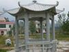 直径3米的石材凉亭子定做六角石材凉亭子价格
