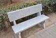 花岗岩石材桌凳靠背椅条凳公园广场休闲石凳子靠背椅