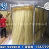 米粉烘干机空气能挂粉热风循环烘干箱大型米粉烘房必威电竞在线