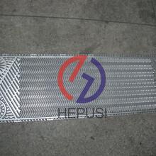 南京APV(安培威)N35板式换热器板片板式冷却器密封胶条