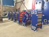 供应常州洁净蒸汽发生器配套用板式换热器
