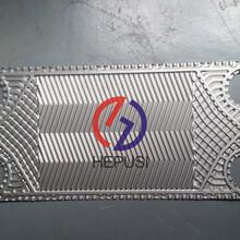 供应杭州APV安培威JD025板式换热器板片配件