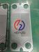 厂家直销泰州阿法拉伐M10板式换热器板片