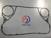 供应传特SWEPGC60板式换热器密封垫胶条销售
