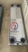 供应长沙挤出机板式冷却器GX42不锈钢板片胶垫