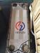供应福州阿法拉伐i150-MZM板式换热器板片密封胶垫