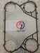 西安阿法拉伐TS20-MFGTS20-MFM板式换热器板片垫片