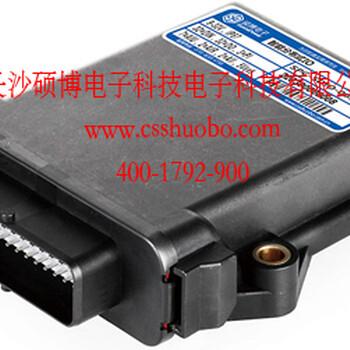 供應環衛32路智能分布式IO(PLC)SPC-SDIO-0032A