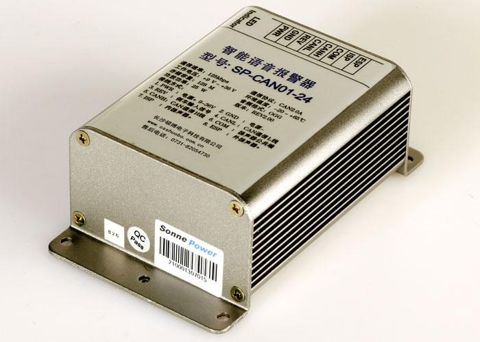 供应环卫车专用CAN总线语音报警器SP-CAN01-24