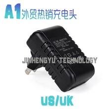 A1高清1080P充电头WiFi网络摄像机充电头usb直充美规欧规5V1A