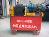 供应工程钢筋预应力机械HGS-40滚丝机套丝机
