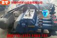 黄南中拓ztBW-320正品泥浆泵煤矿用泥浆泵量大从优