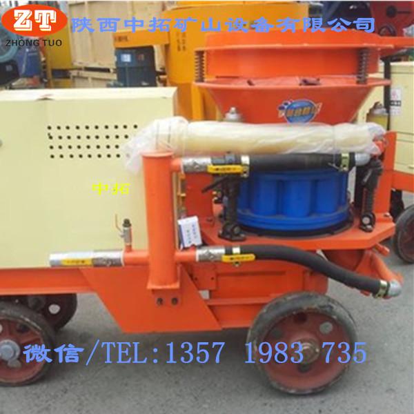 上海中拓湿式混凝土喷浆机供应商煤矿设备喷浆机