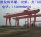 济南超低价转让九成新5吨10吨22吨花架龙门吊包厢龙门吊二手起重机现货金鑫