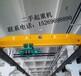 优质二手QD双梁起重机LDA单梁起重机龙门吊2t5t8t10t20t30t50t现货销售