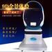 vr体验馆加盟VR大型设备虚拟现实工厂直销