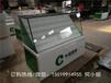 新款超市烟柜展示柜便利店多功能组合烟酒柜烟柜带收银台带转角