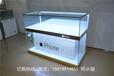 三星华为小米不锈钢木质白色烤漆标准中岛桌手机店柜台