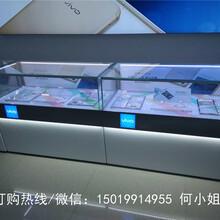 手机柜台oppo华为三星vivo展示柜体验柜酷派魅族手机柜台