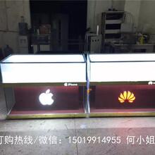 新款手机柜台三星手机柜OPPO手机柜华为小米三星体验台vivo展柜