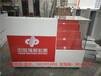 中国体育彩票柜台福利彩票柜台刮刮乐柜台彩票玻璃展示柜收银台