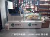 福建漳州新款超市烟柜收银台木质烟草玻璃柜