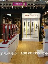 长沙智能锁展柜样品锁体验台安防门锁展示架