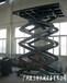 惠州电动剪叉升降平台,高空升降设备