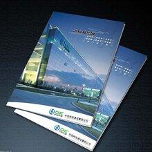 上海画册印刷]图片