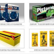 上海包装印刷哪家好-首选上海秦菱包装印刷