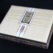 上海礼品盒哪里有买