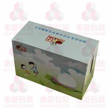 上海礼品包装盒高档礼品包装盒厂家制作厂家直销