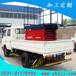 山东厂家定制生产合肥车载式高空作业平台适合野外作业