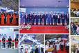 2020第30屆越南國際進出口商品貿易博覽會