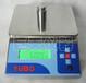 EX-3kg/0.1g防爆电子天平称3kg/0.1g防爆电子秤价格
