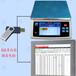 巨天WN-Q20S,电子秤自动上传数据至电脑电子秤