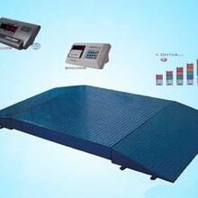 惠州带斜坡电子小地磅,SCS-1T斜坡式电子地磅