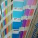 供新疆凹印油墨和乌鲁木齐塑料编织袋油墨公司