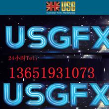 usgfx联准国际招外汇黄金代理