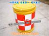 玻璃钢防撞桶大量批发厂家质量保证道路防撞桶反光防撞桶深圳防撞桶