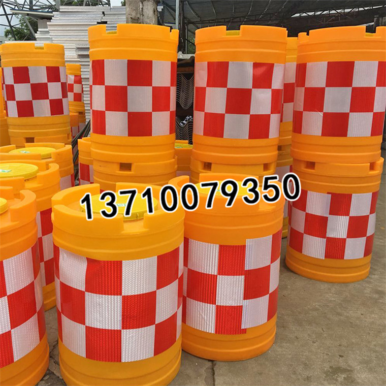 反光防撞桶批发道路分流桶高速公路隔离桶海南滚塑防撞桶